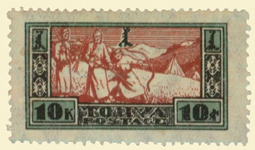 Archery Competition stamp
