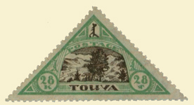 Mountain landscape stamp